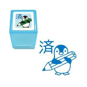 こどものかお ミニスタンプ 浸透印 C ペンギン済 インク色:ブルー|taiyotomah