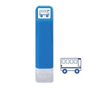 こどものかお スケジュール 浸透印 スタンプ バス インク色:ブルー|taiyotomah