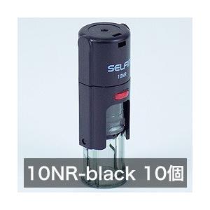 セルフインキングスタンプホルダー (セルフィンホルダー)10NR-黒 朱インク 10個セット taiyotomah