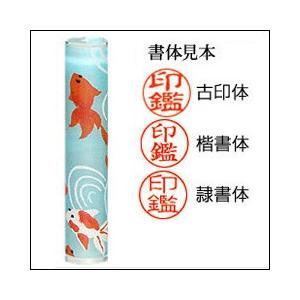 おしゃれはんこ(金魚柄) 印面サイズ:直径12mm|taiyotomah