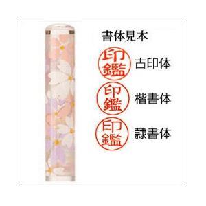 おしゃれはんこ(桜の花柄)印面サイズ:直径12mm|taiyotomah