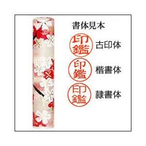 おしゃれはんこ(桜の花柄) 印面サイズ:直径12mm|taiyotomah