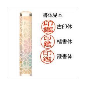 おしゃれはんこ (和紙柄) 花グラデーション 印面サイズ:直径12mm|taiyotomah