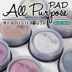 オールパーパスパッド 盤面サイズ:30mmΦ|taiyotomah