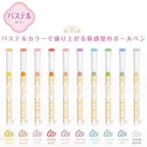 デコレーゼ パステル 0.6mm 筆記線がパステル色で盛り上がるボールペン インク種類:水性顔料 文房具 サクラクレパス|taiyotomah