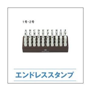 サンビー エンドレススタンプ 1号/既製品 8.0×5.7mm  英字セット(明朝体)30本セット|taiyotomah