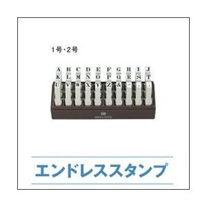 サンビー エンドレススタンプ 2号/既製品 6.0×4.5mm  英字セット(明朝体)30本セット|taiyotomah