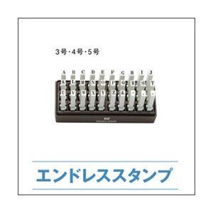 サンビー エンドレススタンプ 3号/既製品 5.0×3.3mm  英字セット(明朝体)30本セット|taiyotomah