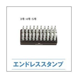 サンビー エンドレススタンプ 5号/既製品 3.0×2.2mm  英字セット(明朝体)30本セット|taiyotomah