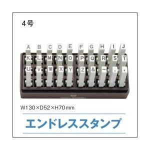 サンビー エンドレススタンプ 4号/既製品 4.1×3.0mm  英字セット(ゴシック体)30本セット|taiyotomah