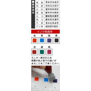 シヤチハタ式の浸透印/スーパーパインスタンパー/長方形型/印面サイズ13×51mm|taiyotomah|03