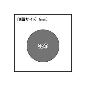 シヤチハタ式の浸透印/スーパーパインスタンパー/丸型/印面サイズ直径32mm|taiyotomah|02