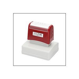 シヤチハタ式の浸透印/スーパーパインスタンパー/長方形型/印面サイズ39×51mm|taiyotomah
