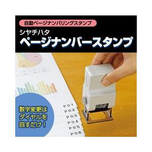 【Shachihata】シヤチハタ ページナンバースタンプ 自動ページナンバリングスタンプ|taiyotomah