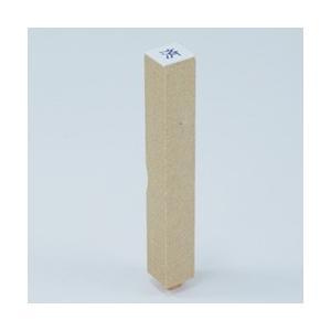 漢字・ひらがな・ローマ字OK! ECO ゴム印(オリジナル) 印面サイズ:5×10mm|taiyotomah