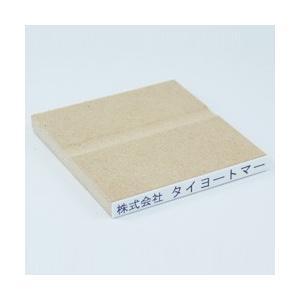 漢字・ひらがな・ローマ字OK! ECO ゴム印(オリジナル) 印面サイズ:5×50mm|taiyotomah
