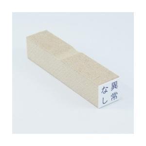 漢字・ひらがな・ローマ字OK! ECO ゴム印(オリジナル) 印面サイズ:10×10mm|taiyotomah