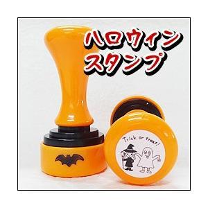 ハロウィン スタンプ(浸透印) 印面サイズ:直径18mm丸|taiyotomah