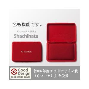 【Shachihata】シヤチハタ スタンプ台 小形 盤面サイズ:63×40mm 色種:黒・赤・藍色・緑・朱色・紫・空色・牡丹(ピンク)・茶色・黄色|taiyotomah