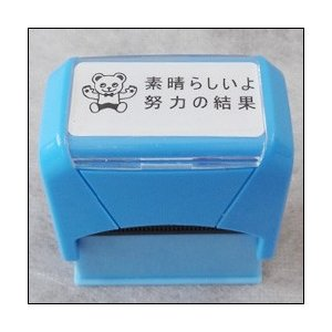ハーフオーダー コメントスタンプ 印面サイズ:約タテ15×ヨコ38mm (油性顔料の朱色内蔵)|taiyotomah