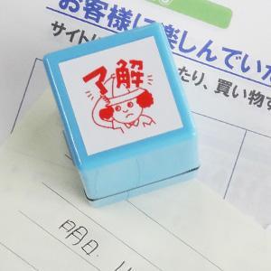【浸透印】コメント浸透印(先生スタンプ) 印面サイズ:20×20mm ボディ色:ブルー|taiyotomah