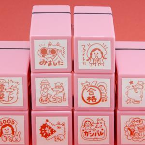 浸透印 赤ずきん コメント浸透印(先生スタンプ) 印面サイズ:20×20mm ボディ色:ピンク|taiyotomah
