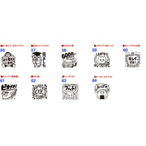浸透印 コメント浸透印(先生スタンプ) 印面サイズ:20×20mm ボディ色:ピンク|taiyotomah|03