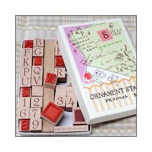 オーナメントスタンプ /アルファベットSサイズ|taiyotomah