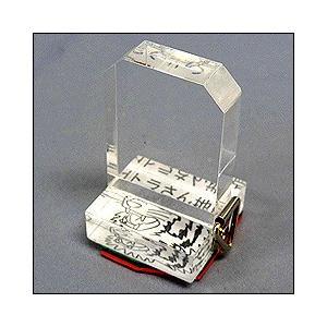 アクリル透明台使用の記念スタンプ 印面サイズ30×30mm スタンプラリーに最適|taiyotomah