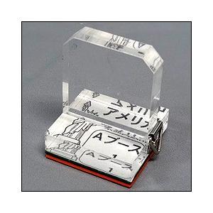 アクリル透明台使用の記念スタンプ 印面サイズ40×40mm スタンプラリーに最適|taiyotomah