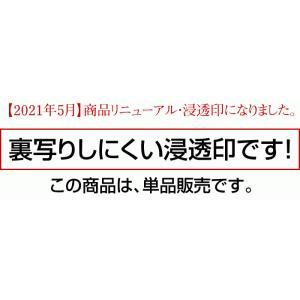 くらしのスケジュールスタンプセット/印面サイズ:10×10mm(15個)/スタンプ台2個(ピンク・ブルー)|taiyotomah|02