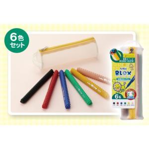 【Shachihata】シヤチハタ アートライン ブロックス (Artline BLOX) 水性カラーペン 6色セット