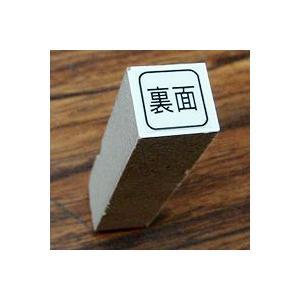 ゴム印/万能ゴム印(パインエキストラスタンプ)/印面サイズ:5×5mm|taiyotomah