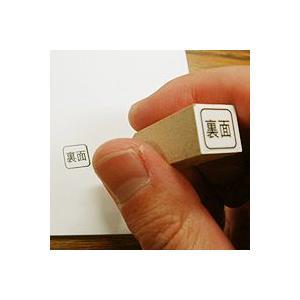 ゴム印/万能ゴム印(パインエキストラスタンプ)/印面サイズ:10×10mm|taiyotomah