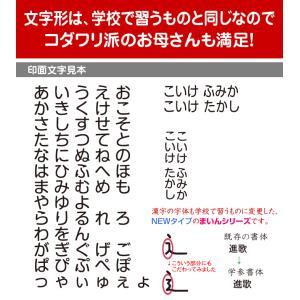 お名前スタンプセット「まいんすたんぷ」 名入れゴム印5本セット taiyotomah 04