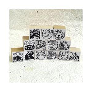 ゴム印 みんなのスタンプ 【動物シリーズ】 印面サイズ:22×22mm|taiyotomah