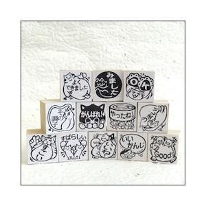 ゴム印 みんなのスタンプ 【猫シリーズ】 印面サイズ:22×22mm|taiyotomah