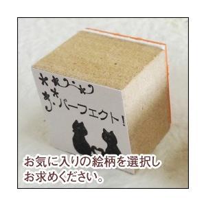 ゴム印 みんなのスタンプ 印面サイズ:22×22mm|taiyotomah|03
