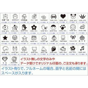 お名前スタンプ/なんでも☆お名前スタンプ「角印」/シヤチハタ式/印面:20×20mm/ゴム印/スタンプ/ハンコ/判子/はんこ/印章/オーダー|taiyotomah|02