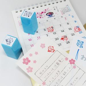 ゴム印 ねころんシリーズ 印面サイズ14×14mm 高さ63mm IC4デザインのネコのハンコ|taiyotomah