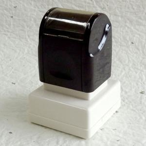 シヤチハタ式の浸透印/スーパーパインスタンパー/角印/印面サイズ25×25mm|taiyotomah