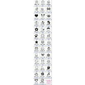 お名前スタンプ/なんでもお名前スタンプS/シヤチハタ式/印面直径約16mm(丸)/ゴム印/スタンプ/ハンコ/判子/はんこ/印章/オーダー|taiyotomah|02