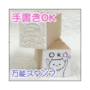 お好み万能ゴム印(オリジナルスタンプ作成)/印面サイズ:22×22mm taiyotomah 04
