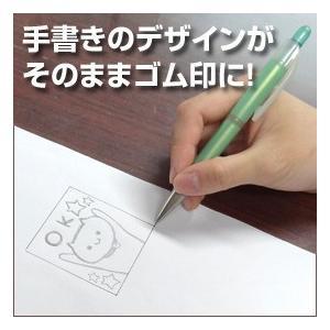 お好みゴム印(オリジナルスタンプ作成)/印面サイズ:22×22mm|taiyotomah