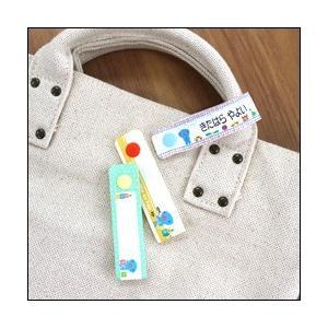 スナップボタンでループ状になるネームタグです。 修学旅行や遠足用のたまにしか使わないバッグなど、 直...