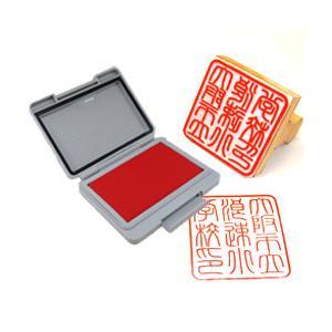 大判角印セット(パインエキストラスタンプ)印面サイズ:6cm角(スタンプ台付き)|taiyotomah