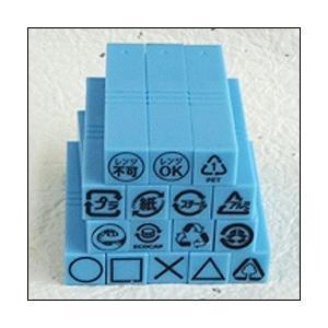 リサイクルマークスタンプセット(16本セット)/印面サイズ:10x10mm|taiyotomah