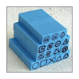 リサイクルマークスタンプセット(16本セット)/印面サイズ:10x10mm|taiyotomah|02