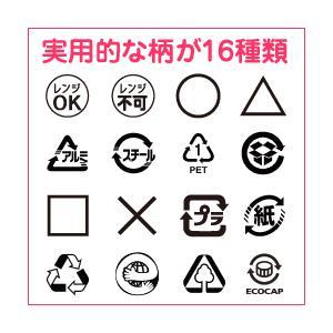 リサイクルマークスタンプセット(16本セット)/印面サイズ:10x10mm|taiyotomah|03