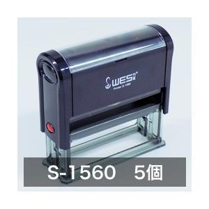 セルフインキングスタンプホルダー (セルフィンホルダー)S-1560 黒・薄墨インク 5個セット taiyotomah